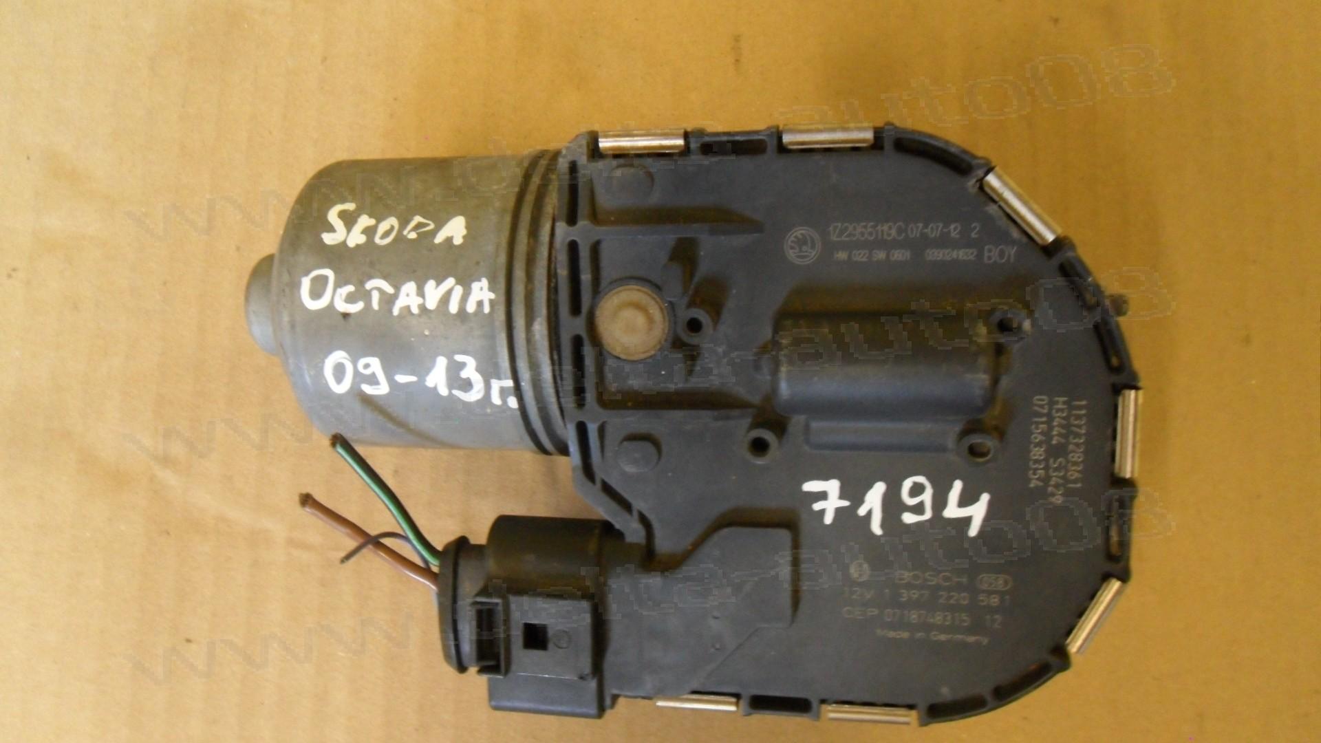 Мотор предни чистачки за Skoda Octavia, 2009-2013г., 1Z37328361, 1 397 220 581, 1397220581, 1137328361