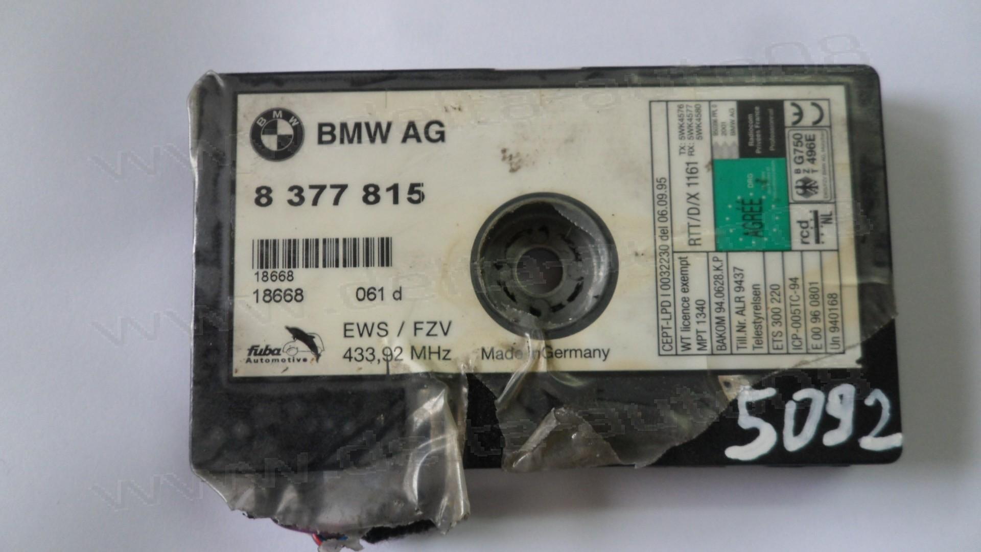 Радио сигнална антена за BMW E46  Series 3, 2000 - 2005г., 8 377 815, 8377815