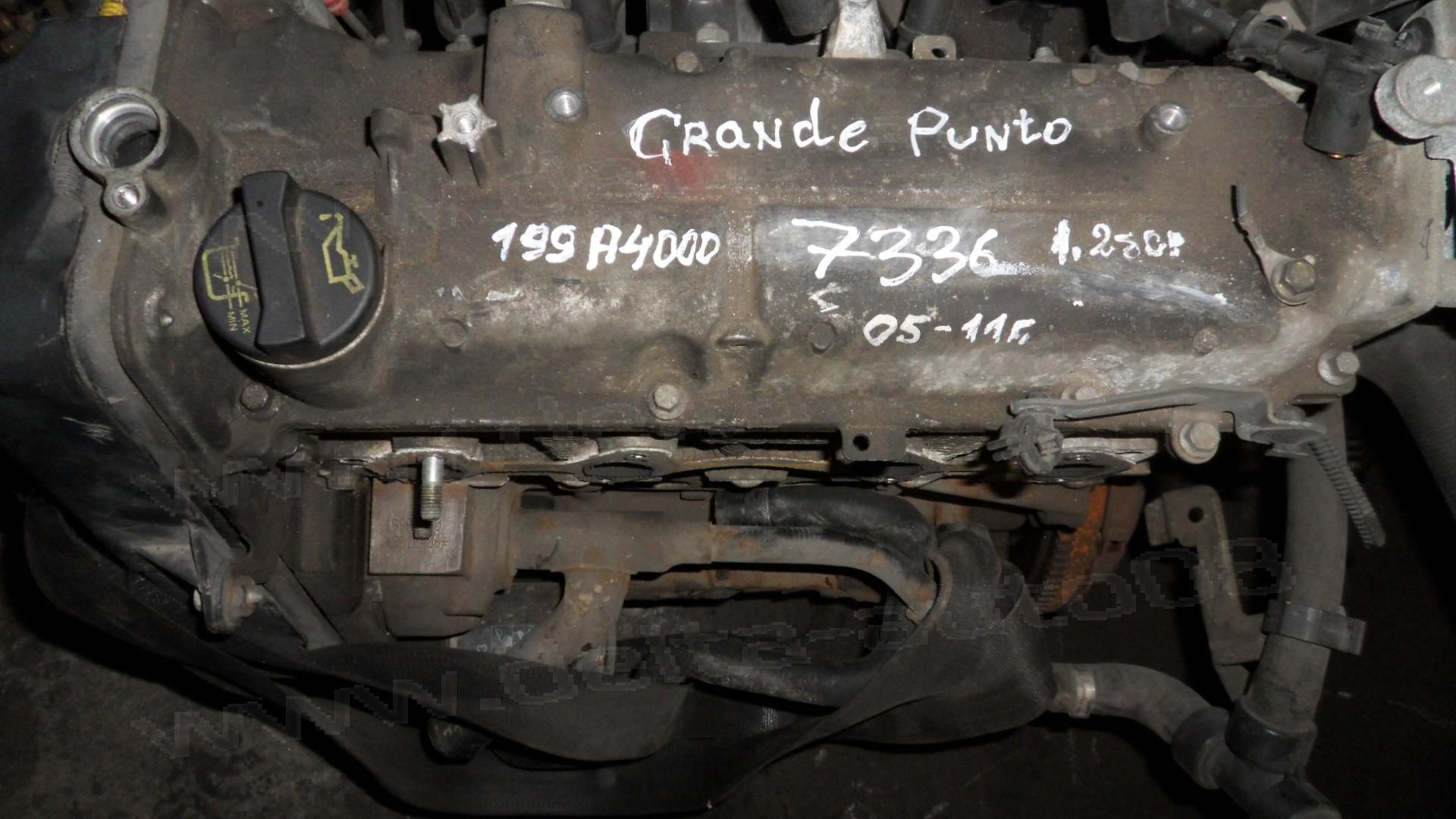 Двигател за Fiat Grande Punto, 1.2, 65к.с., 2005-2011г., 199A4.000, 199A4000. Цената е за необорудван двигател.