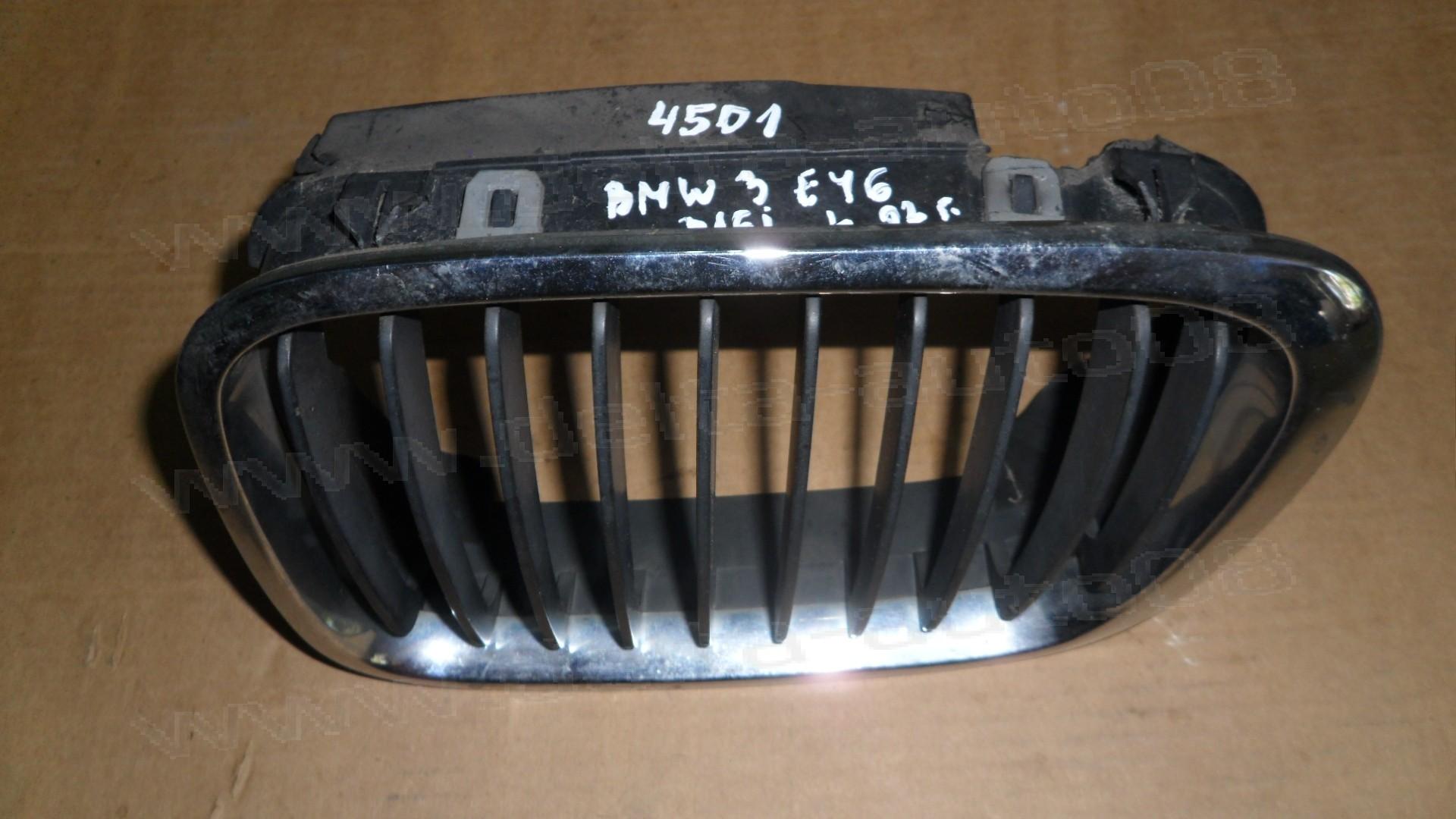 Предна решетка за BMW 3 E46, 316i - 2002г. - 8159623 - лява