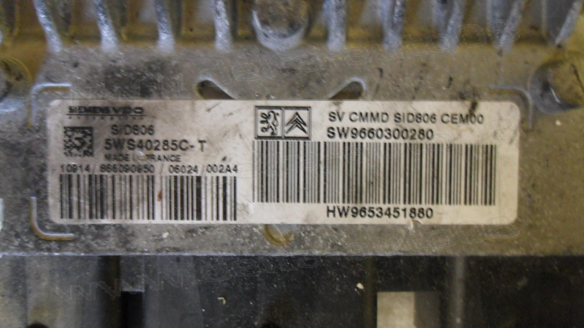 Компютър двигател за Citroen C2, 1.4 HDI, SID806, 5WS40282C-T, 5WS40282CT, SW9660300280, HW9653451880