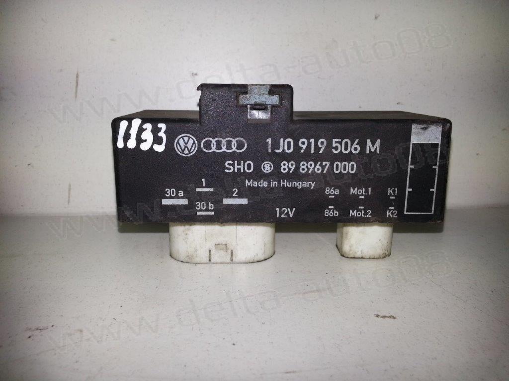 Реле перка за Audi / VW / Skoda     1J0 919 506 M   89 8967 000