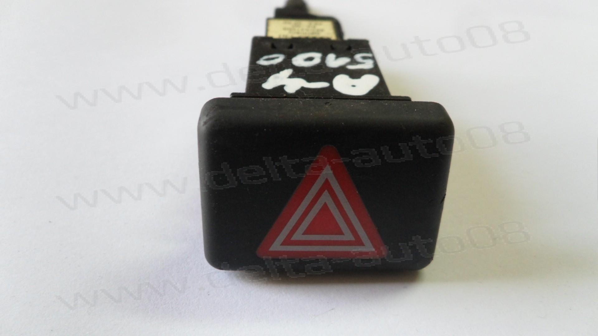 Бутон авариен за Audi A4 - 2001 - 2008г., 8E0 941 509, 8E0941509