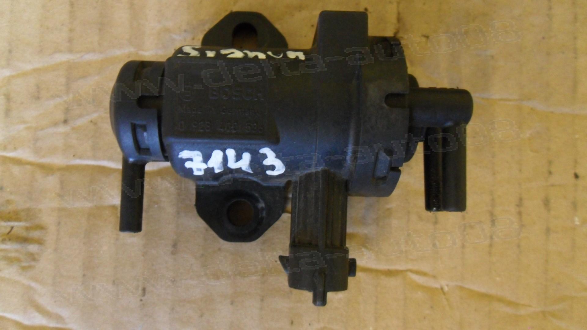 Вакуум клапан за Opel Vectra C, Signum, 2.2 DTI, 0 928 400 536, 0928400536