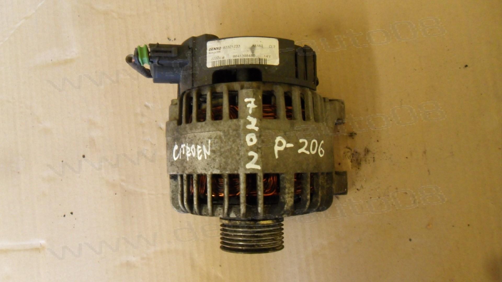 Генератор, алтернатор за Peugeot 206, 206CC, 1.4i, 1.6i, 2.0i, 16V, 1998-2012г., 9641398480, 63321733