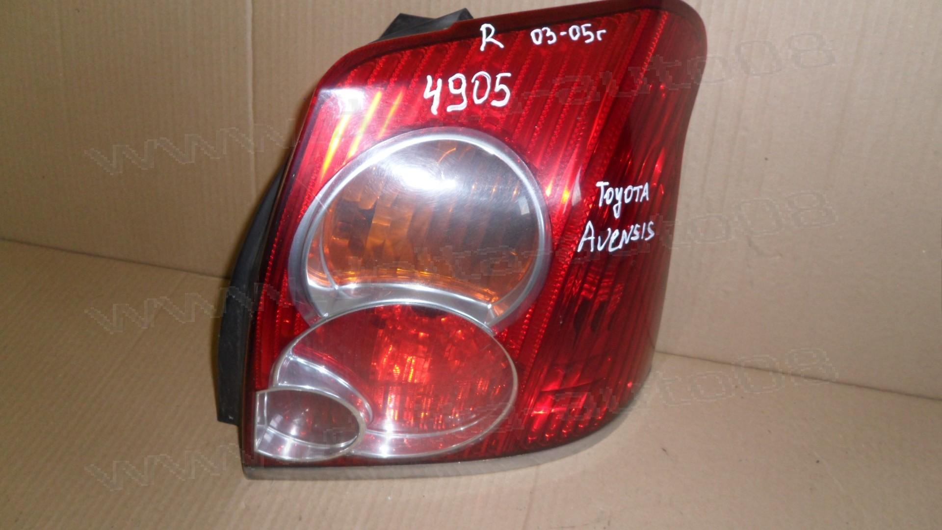 Стоп за Toyota Avensis - 2003-2005г. - десен