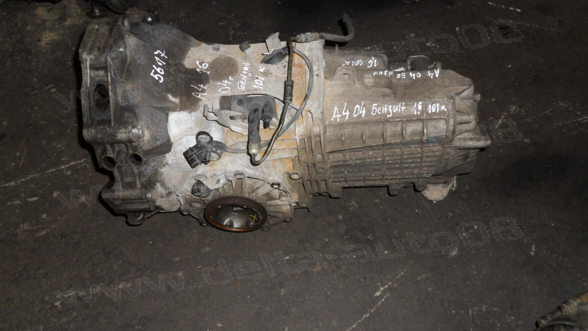 Скоростна кутия за Audi A4, 1.6i, 101к.с., 2004г., 012 301 103 AD, 012301103AD - 5 степенна
